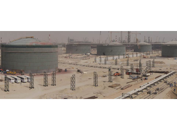 Ruwais Refinery extension