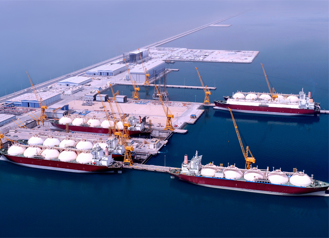 Qatar Repair Shipyard